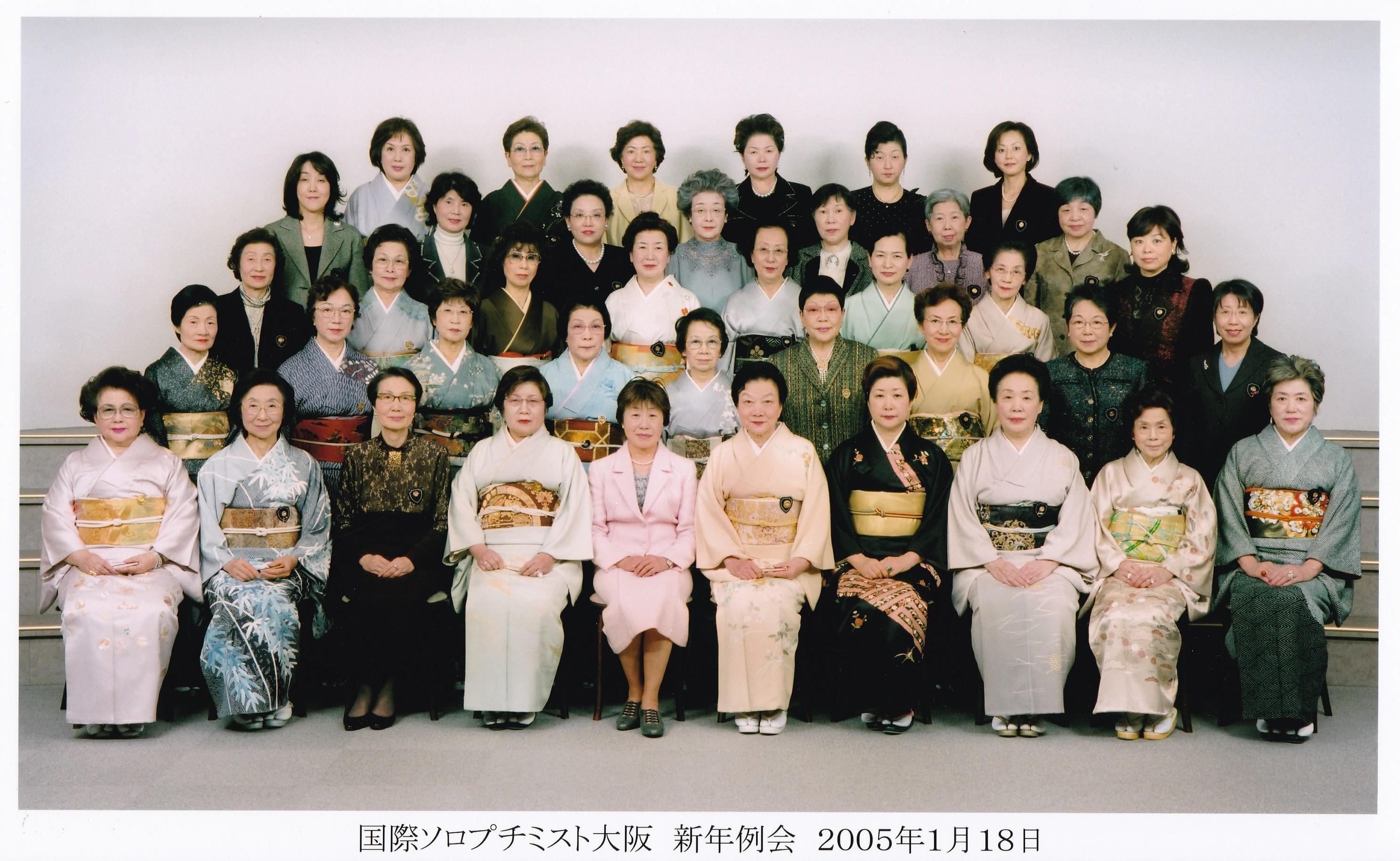 2004年度北村会長