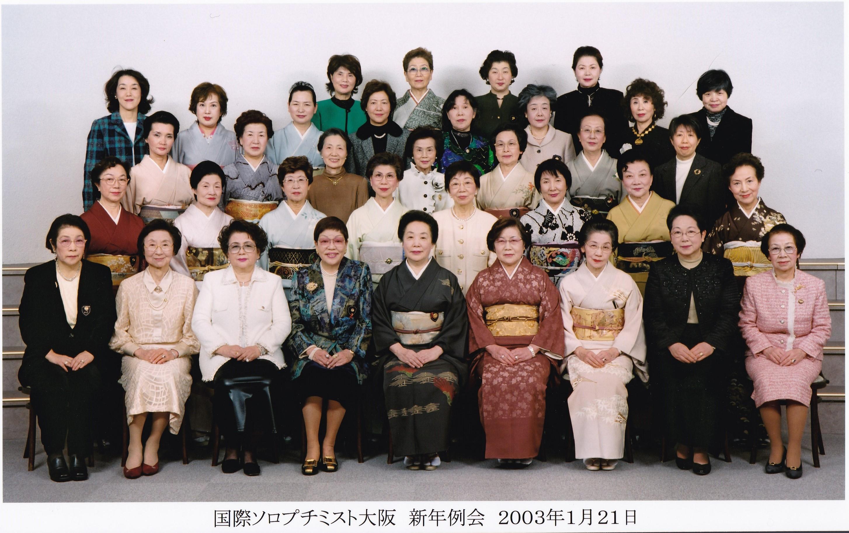 2002年度島田会長