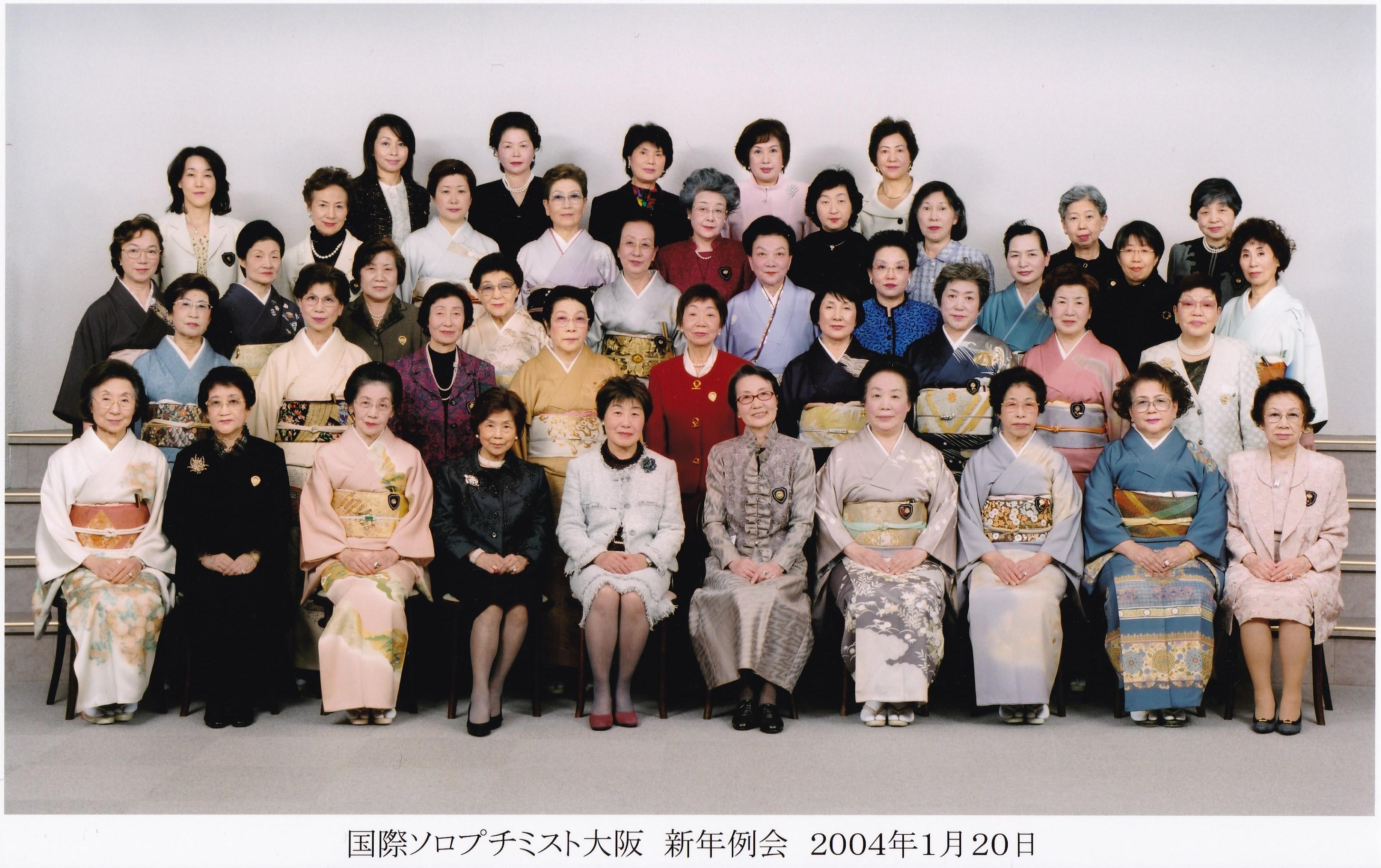 2003年度丹田会長
