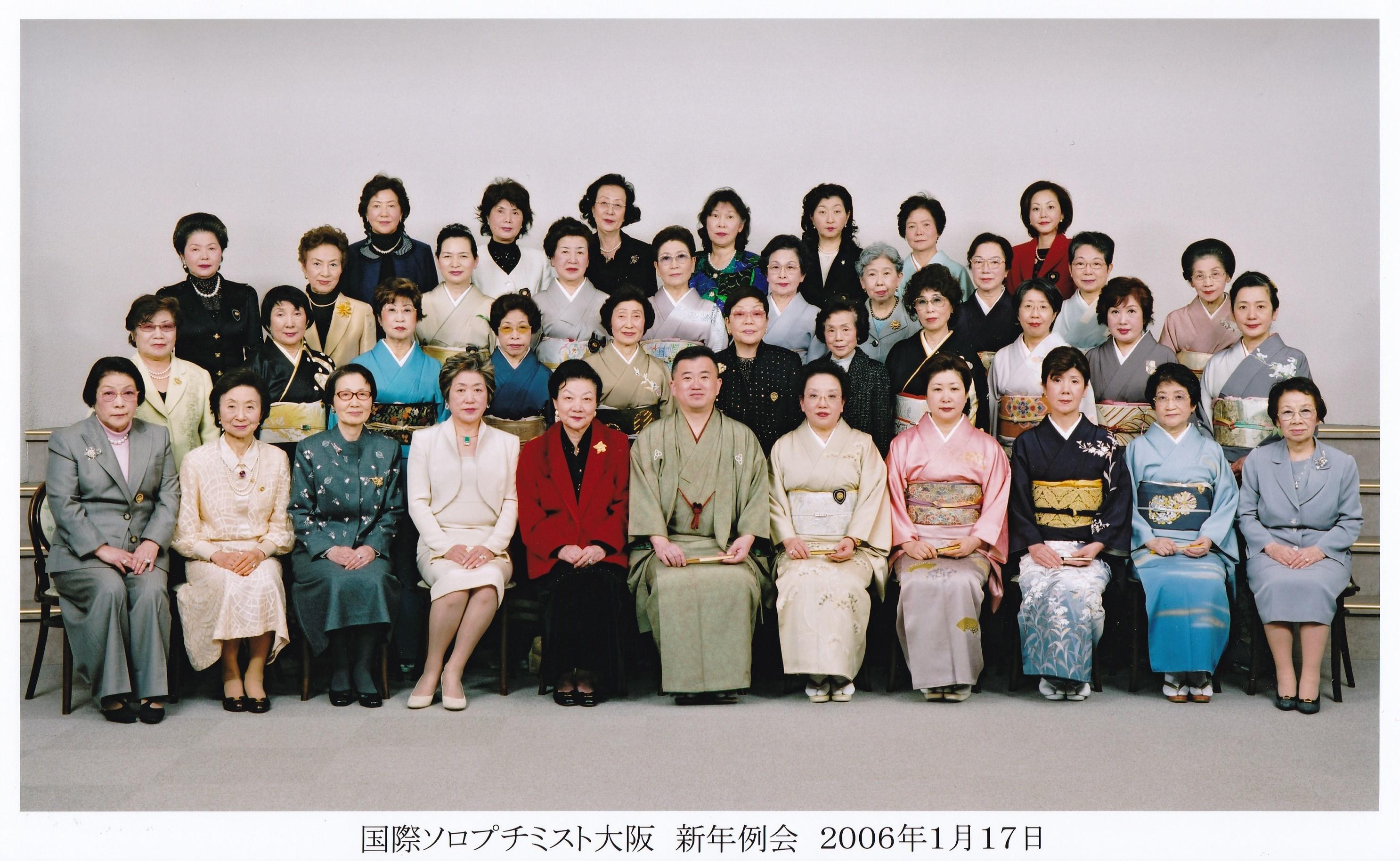 2005年度麻生会長