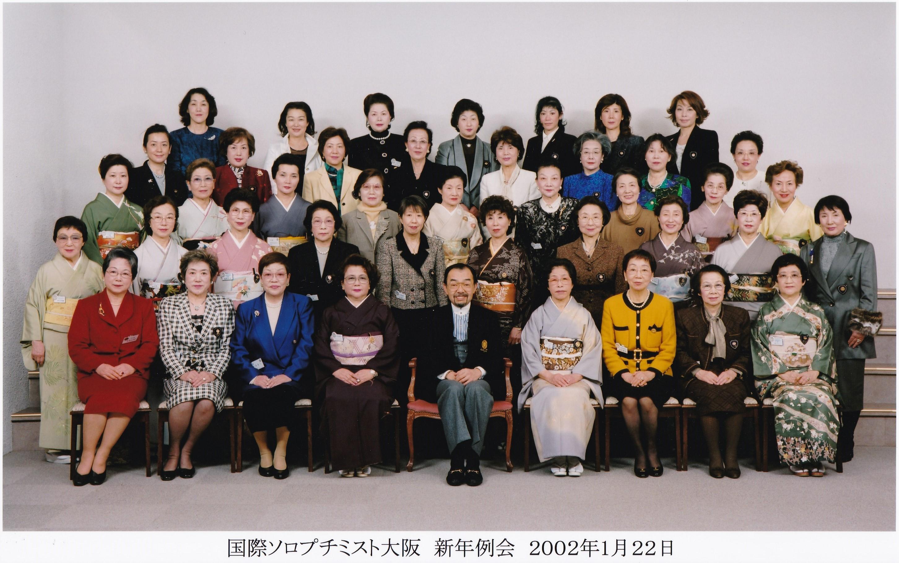 2001年度八木会長