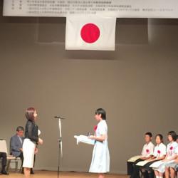大阪府青少年育成大阪府民会議主催「第40回 中学生の主張」