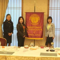 平成30年度『ソロプチミスト日本財団活動資金援助』援助金目録贈呈