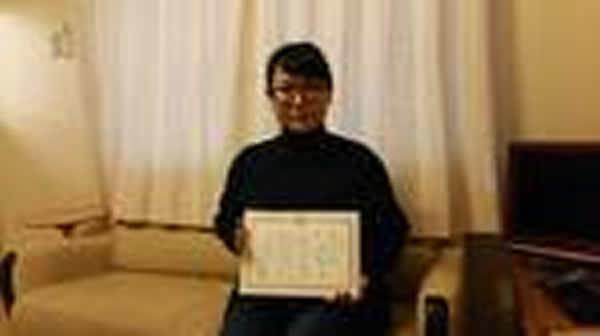 国際ソロプチミスト大阪クラブ賞受賞
