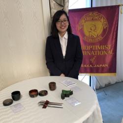 専門学校女子学生資格取得支援 S I大阪クラブ賞贈呈