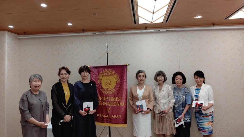 2020年6月|国際ソロプチミスト大阪