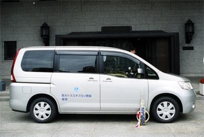 A big gift to Uminoko gakuen Ikeshima home