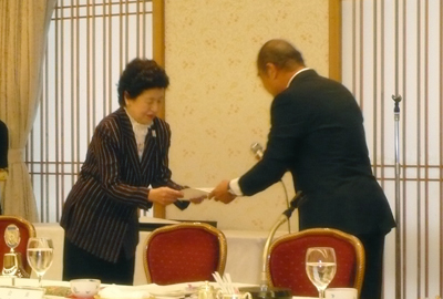 Donation to 2010 Special Olympics Summer Games Osaka Japan