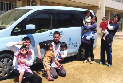 母子生活支援施設 社会福祉法人 みおつくし福祉会「東さくら園」に ワンボックスカー贈呈