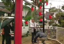 "Donating to the electricity tree to  the social welfare corporation ""Shion School""."