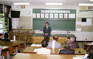 亀井校長先生
