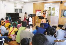日本ヘレンケラー財団平和寮 ミニコンサート開催