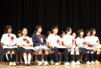「中学生の主張」大阪大会で女子中学生に国際ソロプチミスト大阪賞 贈呈