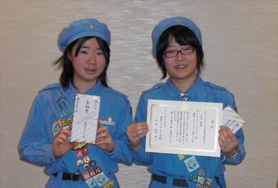 2009年度連盟表彰プログラム「ヴァイオレット・リチャードソン賞」SI大阪クラブ賞を児玉萌様に贈呈