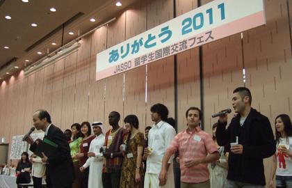 留学生国際交流フェス