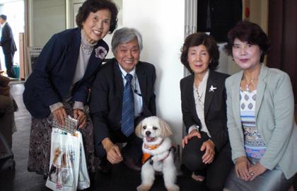 聴導犬協会15周年式典